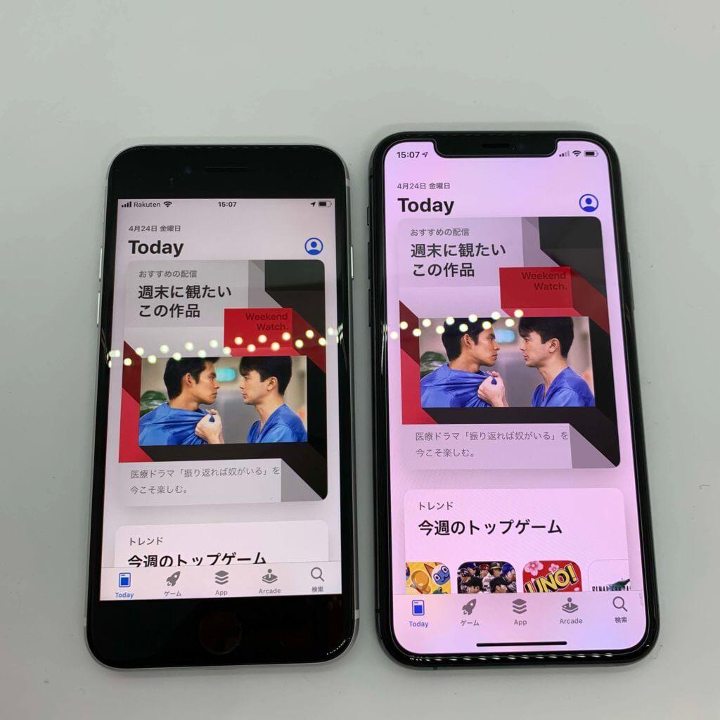 キュー iphone ユー モバイル